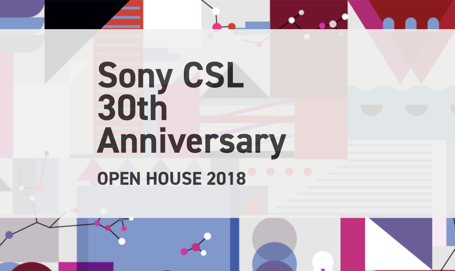 sony_csl_open_house_2018